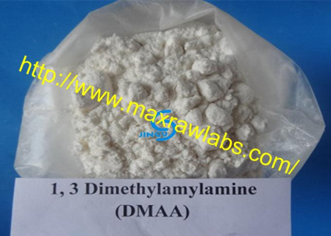 Raw Oral Steroids Bodybuilding powder for Weight Loss Dmaa 1, 3-Dimethylpentylamine Hydrochloride