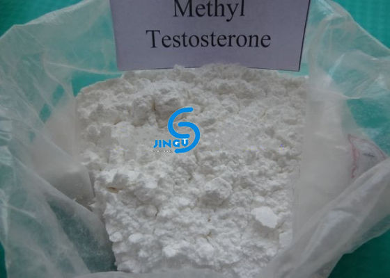 China White Powder Oral Anabolic Steroids Methyltestosterone 17-Methyltestosterone supplier